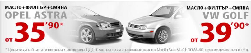 Моторни масла www.MAXCAR.bg